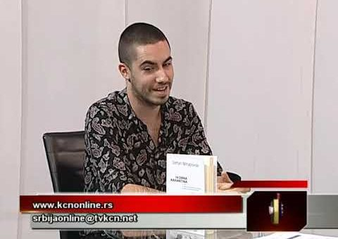 Srbija online – Stefan Mihajlovski (TV KCN 27.10.2021.)