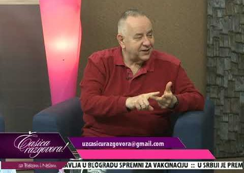 Casica razgovora – Prof dr Milan Jovanovic (TV KCN 15.01.2021)