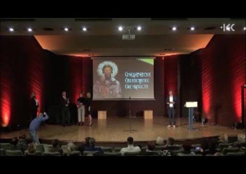 Info – Svetosavske nagrade (TV KCN 28.01.2021)