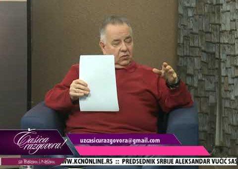 Casica razgovora – Dragoljub Kocovic , Nikola Rajicic i Sreten Jabucanin ( TV KCN 12.02.2021.)
