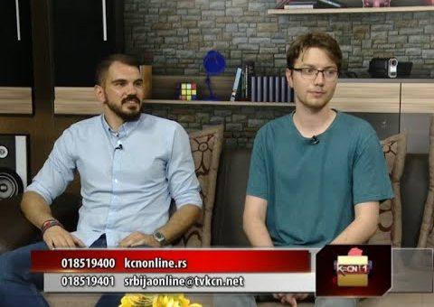 Srbija online -Nikola Mihajlovic i Aleksa Jankovic (TV KCN 22.07.2021)